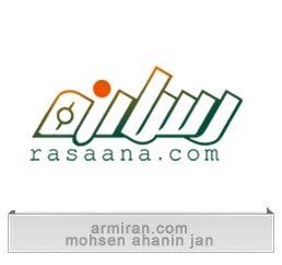طراحي لوگو رسانه
